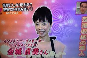 tv-0717