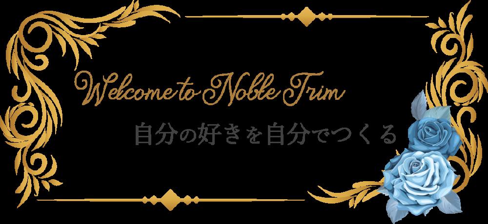 nobletrimfull04