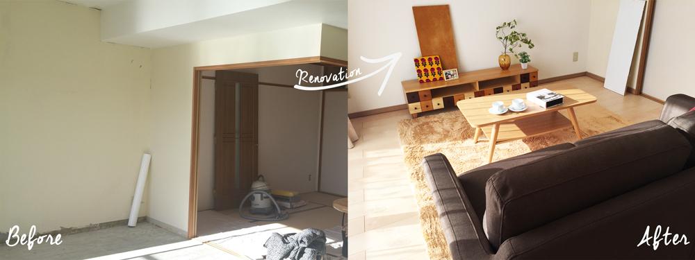 renovation-01